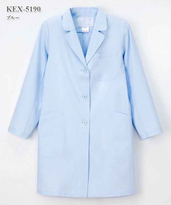 女子シングル診察衣長袖[ナガイレーベン製品] KEX-5190