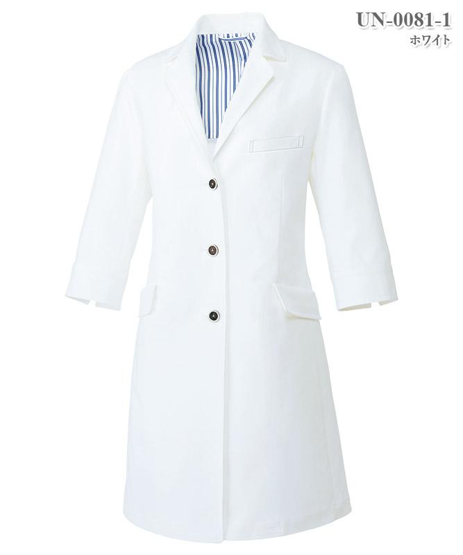 レディスドクターコート七分袖[チトセ製品] UN-0081