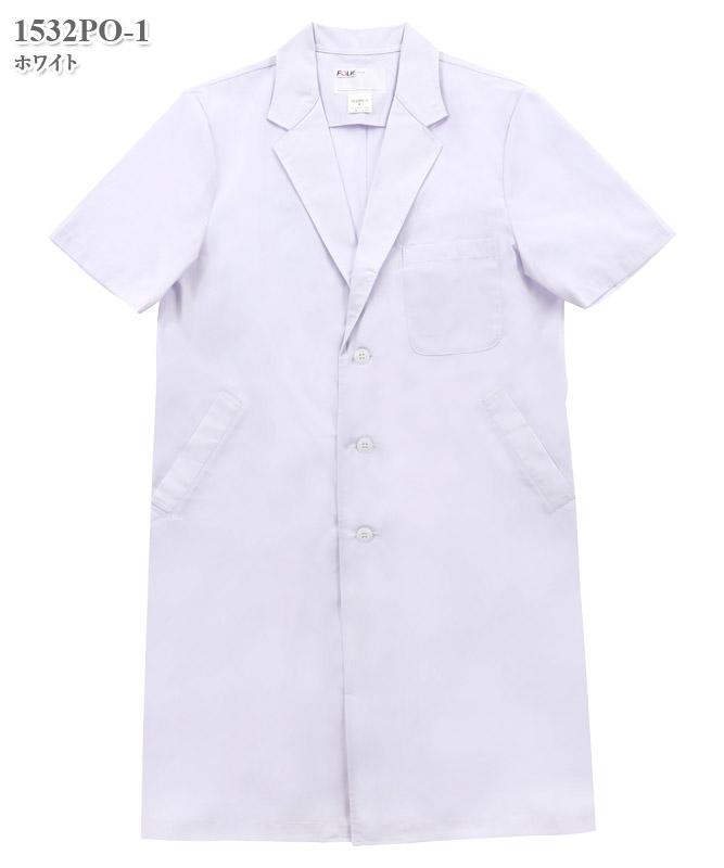 男子シングル診察衣半袖[フォーク製品] 1532PO