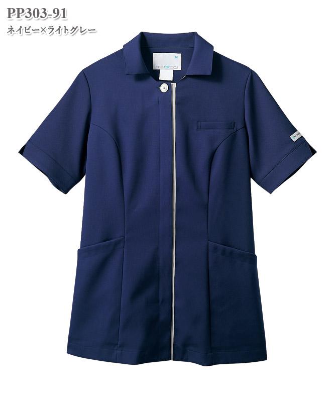 レディスナースジャケット半袖[住商モンブラン製品] PP303