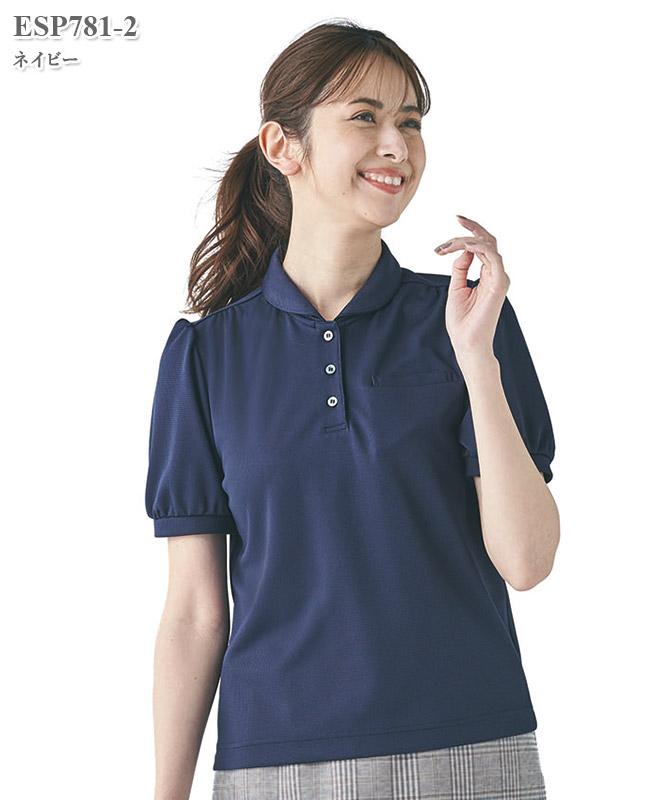 ポロシャツ半袖[女性用][カーシーカシマ製品] ESP781
