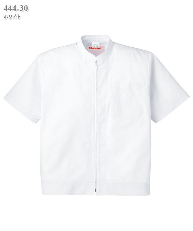 ブロードジャンパー(メンズ)[KAZEN製品] 444-30