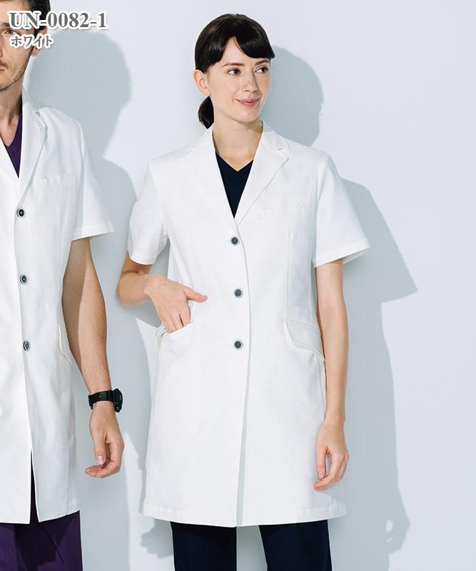 レディスドクターコート半袖[チトセ製品] UN-0082