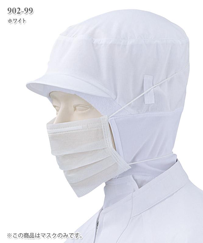 オーバーヘッドマスク(50枚入・返品不可商品)[KAZEN製品] 902-99