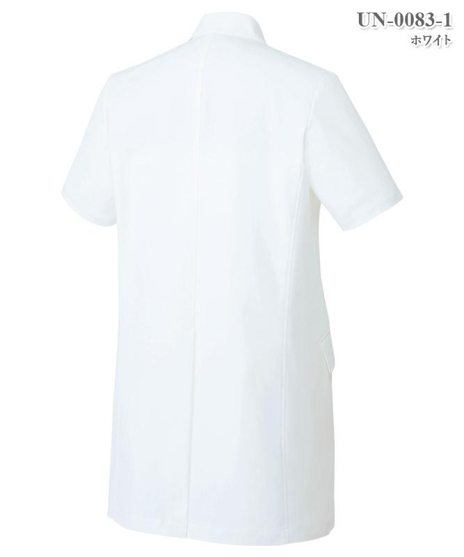 メンズドクターコート半袖[チトセ製品] UN-0083