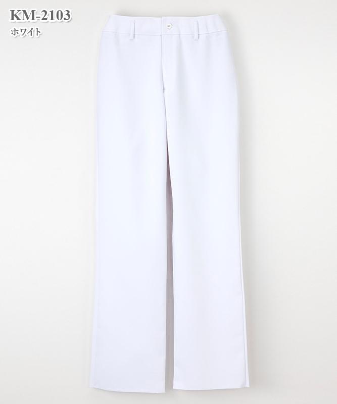 ケイタマルヤマ女子パンツ[ナガイレーベン製品] KM-2103