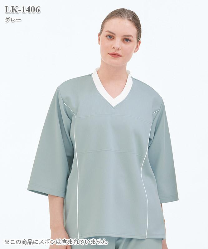 ヘルスヘルパー男女兼用検診衣上衣[ナガイレーベン製品] LK-1406