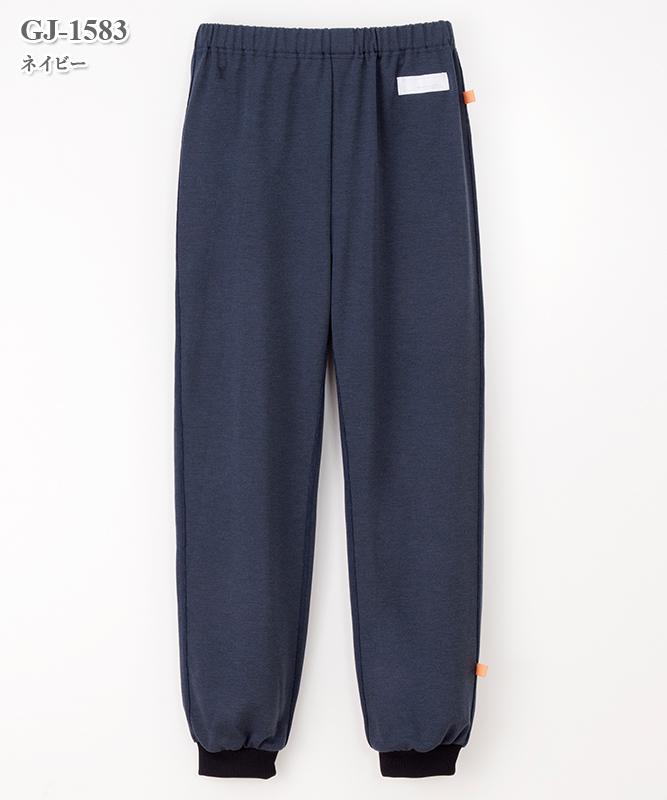 室内パンツ(男女兼用)[ナガイレーベン製品] GJ-1583