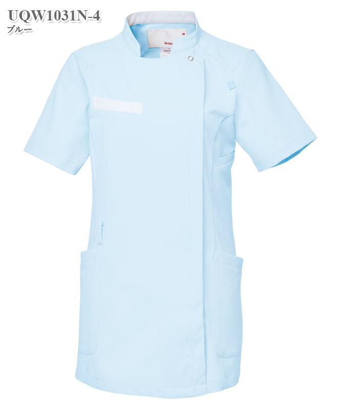 ルコックスポルティフレディスジャケット半袖[lecoq製品] UQW1031N