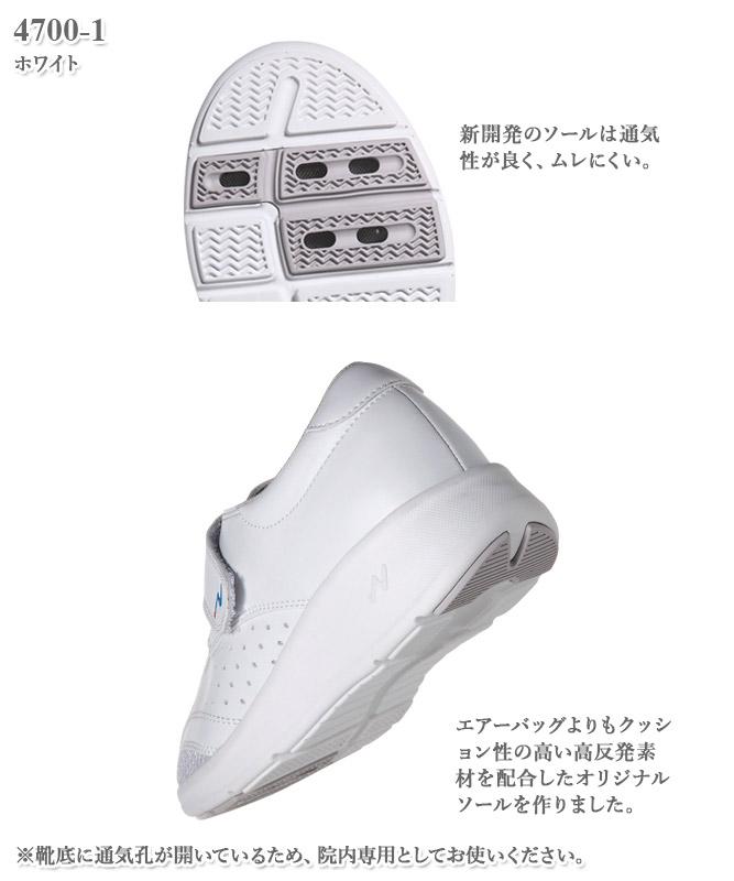 ナースクール�[フォーク製品] 4700