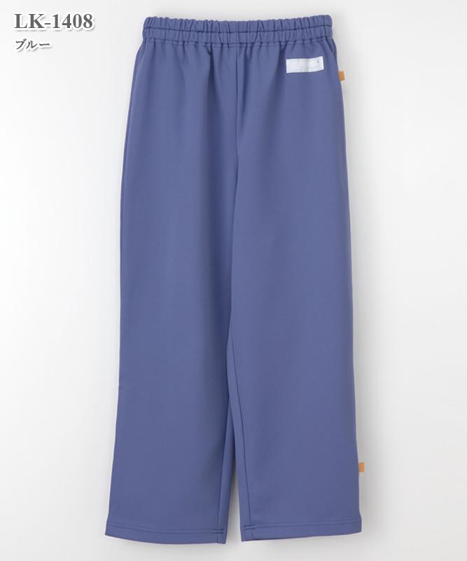 ヘルスヘルパー男女兼用検診衣パンツ[ナガイレーベン製品] LK-1408