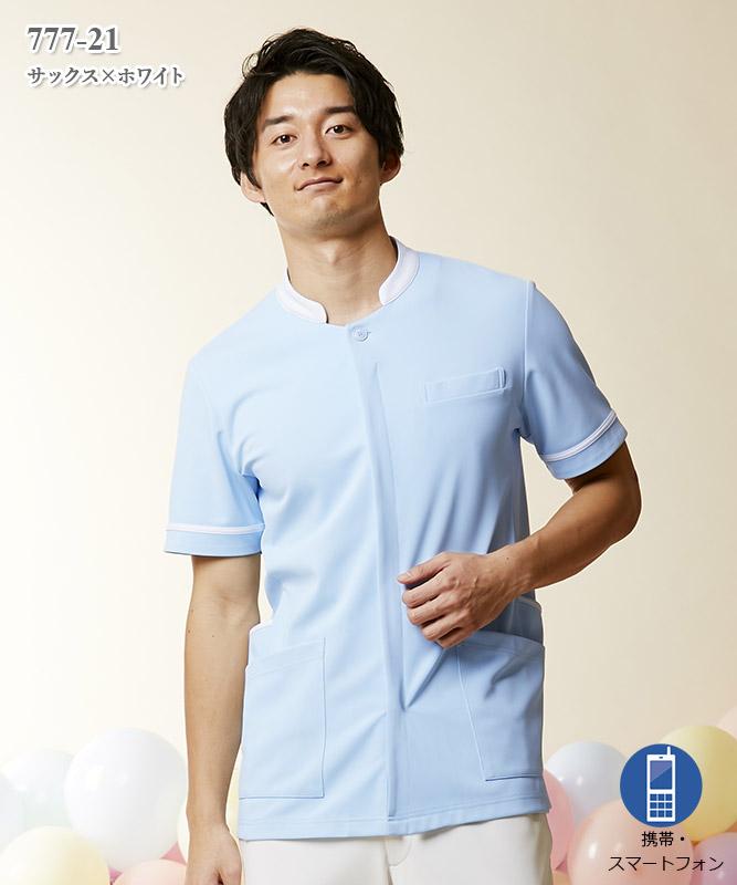 メンズジャケット半袖[KAZEN製品] 777