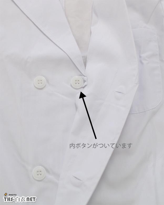 エコペットレディスシングル診察衣長袖[KAZEN製品] 120-90