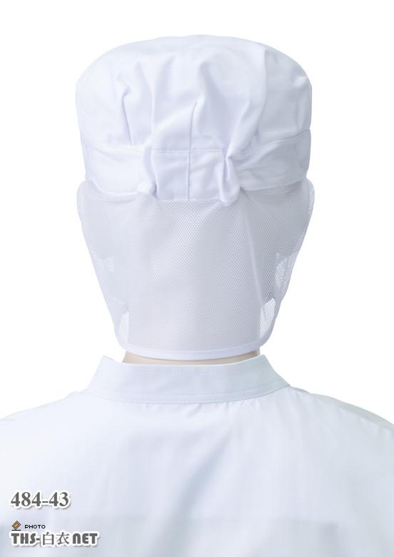 八角深型帽子[2枚入][KAZEN製品] 484-43