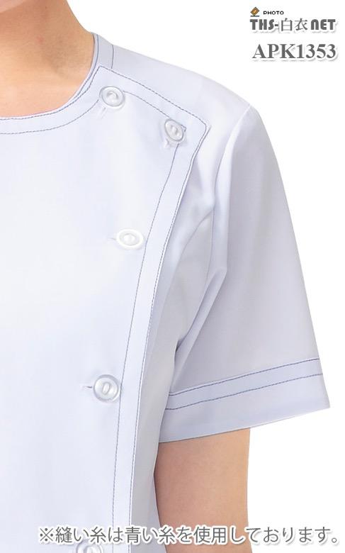 ポプリンレディス医務衣半袖[KAZEN製品] APK1353