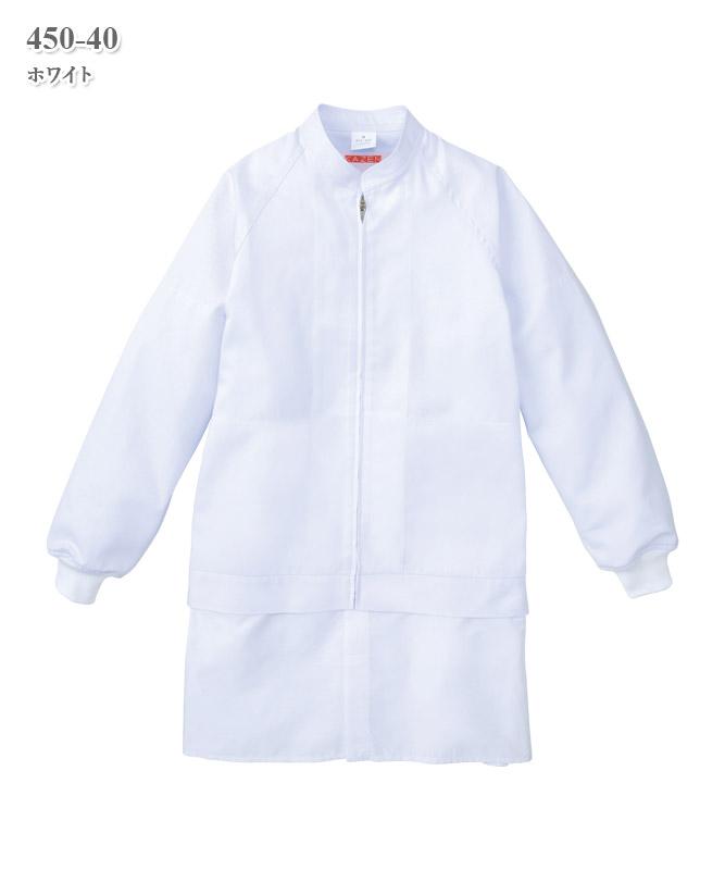 単糸ツイルジャンパー(男女兼用)[KAZEN製品] 450-40