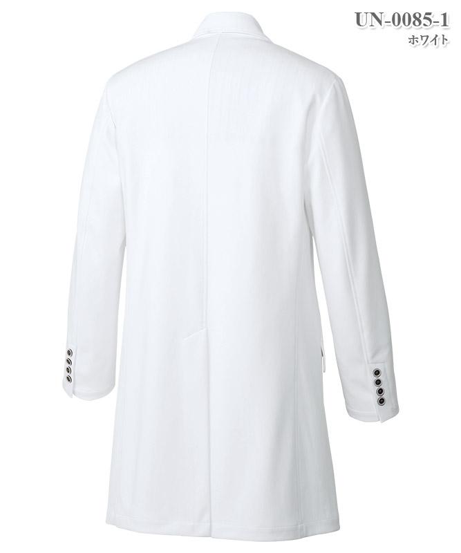 メンズドクターコート長袖[チトセ製品] UN-0085