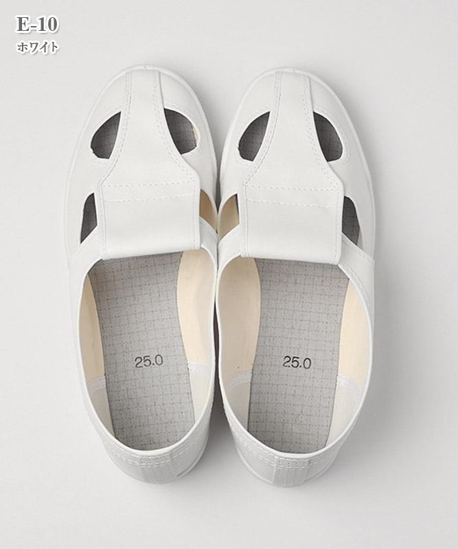 男女兼用制電靴[ナガイレーベン製品] E-10