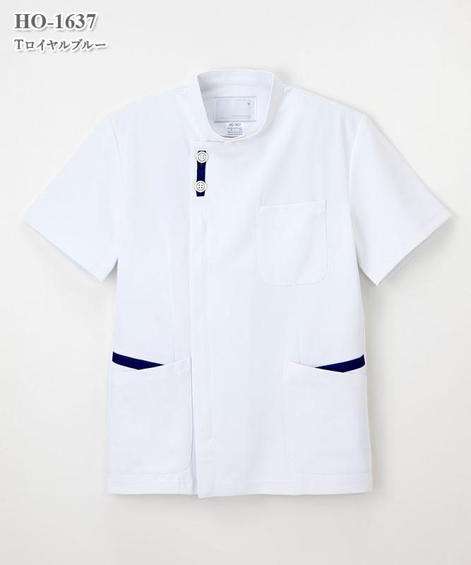 男子上衣半袖[ナガイレーベン製品] HO-1637