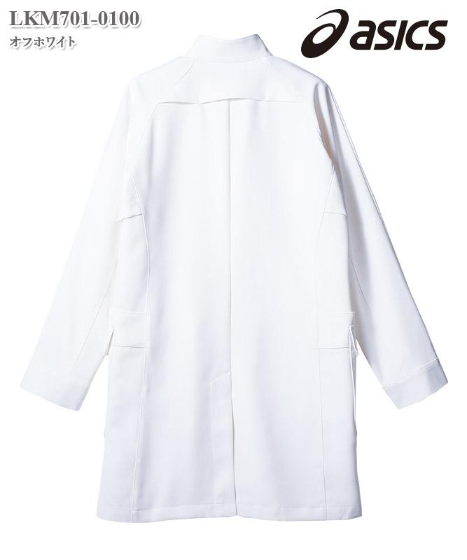 アシックスメンズ白衣ドクターコート長袖[住商モンブラン製品] LKM701