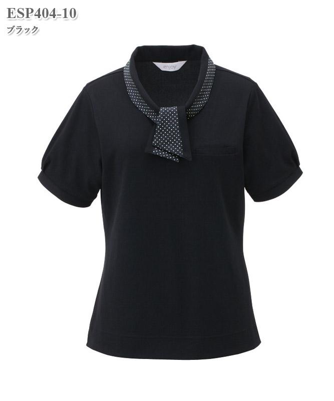 ポロシャツWネームループ付き半袖[女性用][カーシーカシマ製品] ESP404