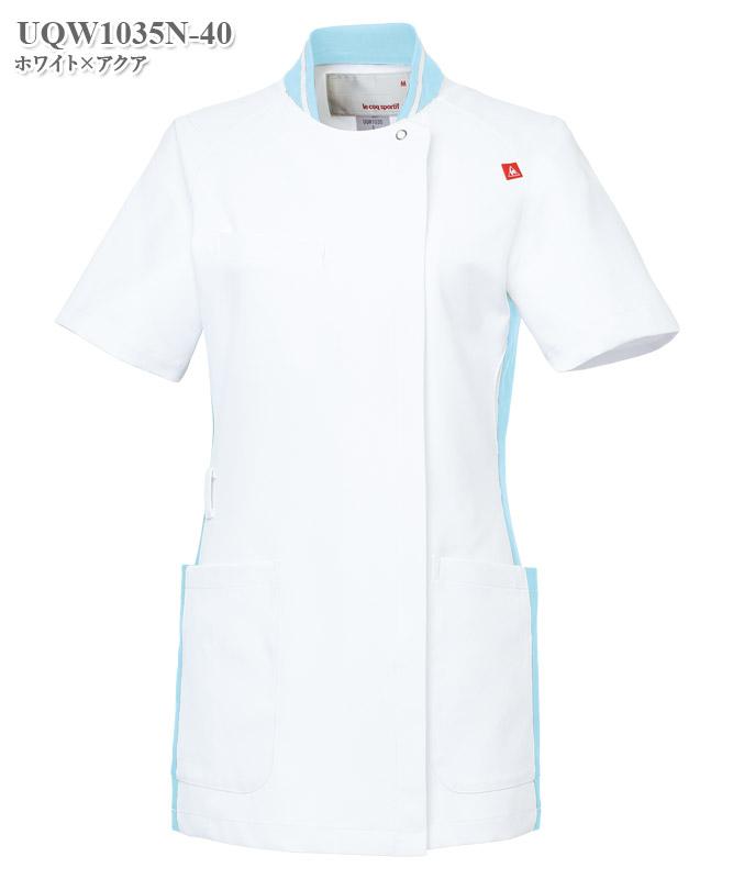ルコックスポルティフレディスジャケット半袖[lecoq製品] UQW1035N