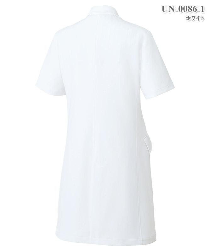 レディスドクターコート半袖[チトセ製品] UN-0086