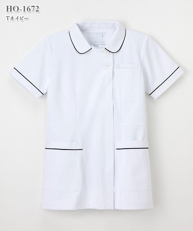 女子上衣半袖[ナガイレーベン製品] HO-1672