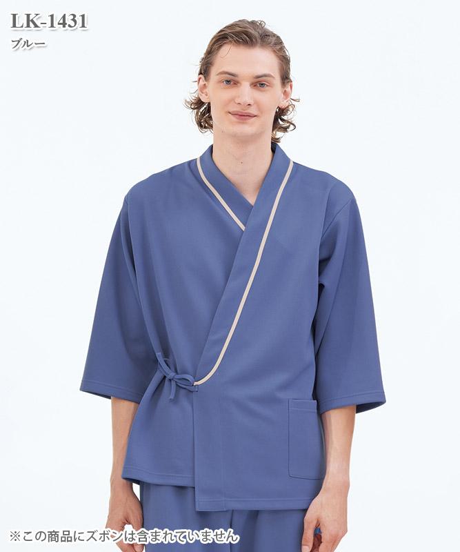 ヘルスヘルパー男女兼用検診衣上衣[ナガイレーベン製品] LK-1431