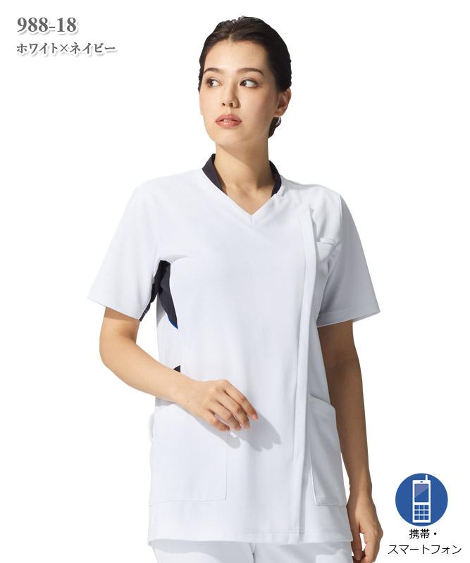 男女兼用スクラブジャケット半袖[KAZEN製品] 988