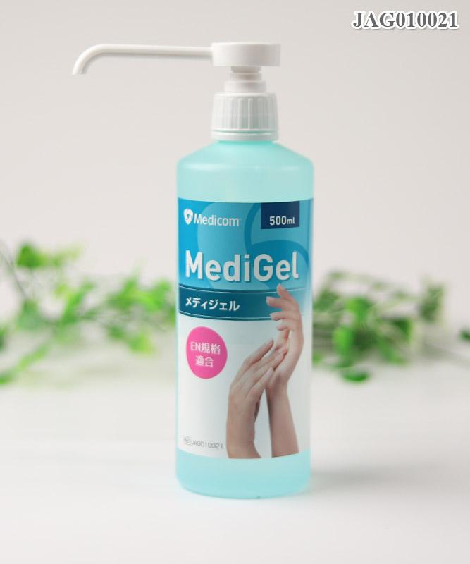 手指消毒用メディジェル(500ml・返品不可商品)[medicom製品] JAG010021