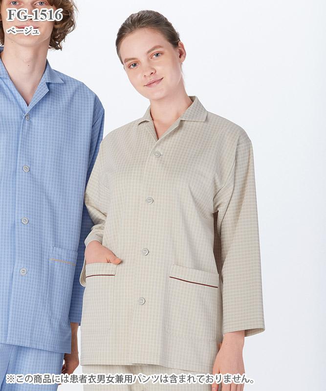 男女兼用患者衣(パジャマ型)[ナガイレーベン製品] FG-1516