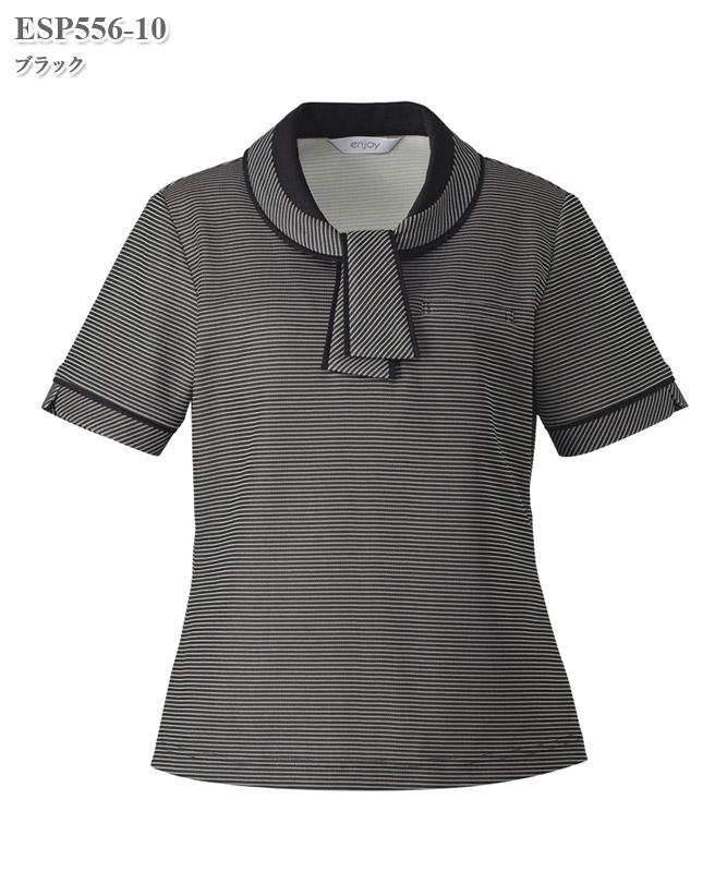 ポロシャツ半袖[女性用][カーシーカシマ製品] ESP556