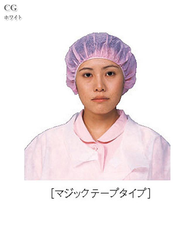 ディスポ診察衣(マジックテープタイプ)(100枚・返品不可商品)[ハイルバーティ製品] CG
