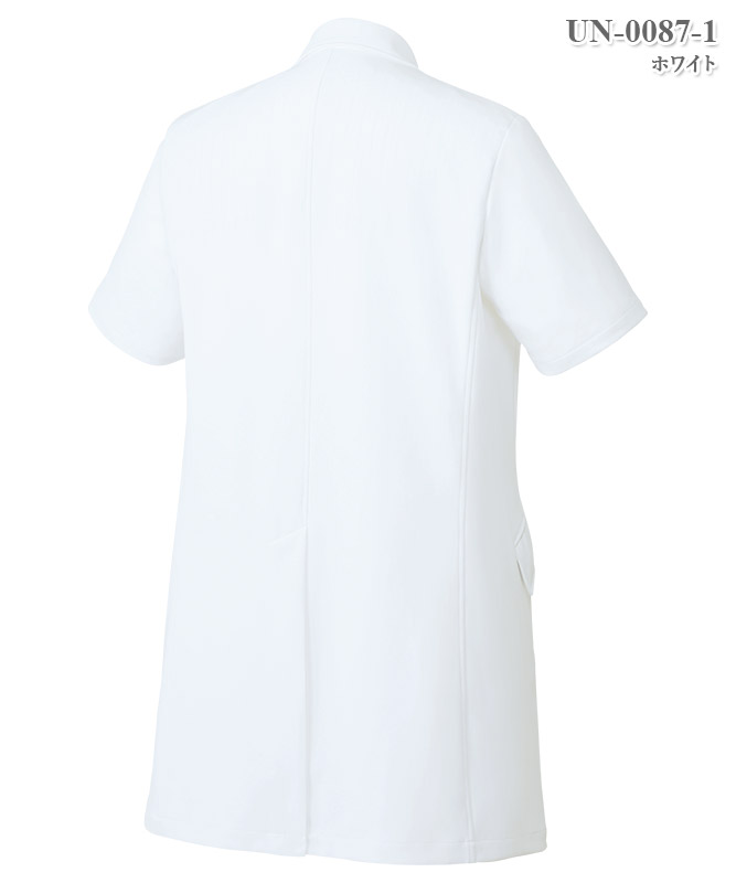 メンズドクターコート半袖[チトセ製品] UN-0087