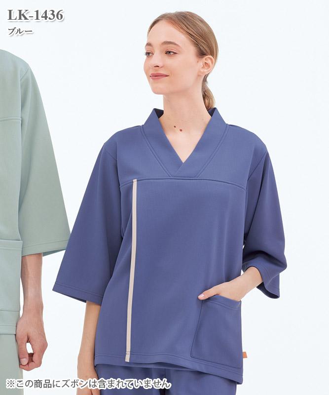ヘルスヘルパー男女兼用検診衣上衣[ナガイレーベン製品] LK-1436