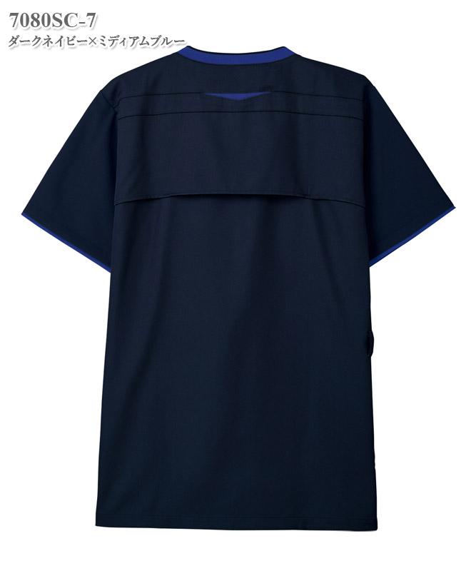 メンズジップスクラブ半袖[フォーク製品] 7080SC
