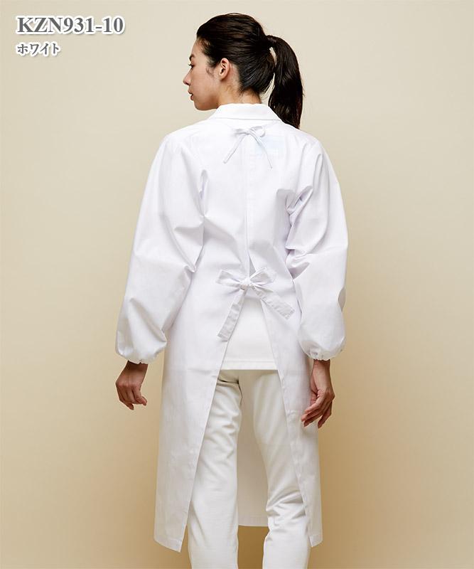 男女兼用予防衣長袖[KAZEN製品] KZN931