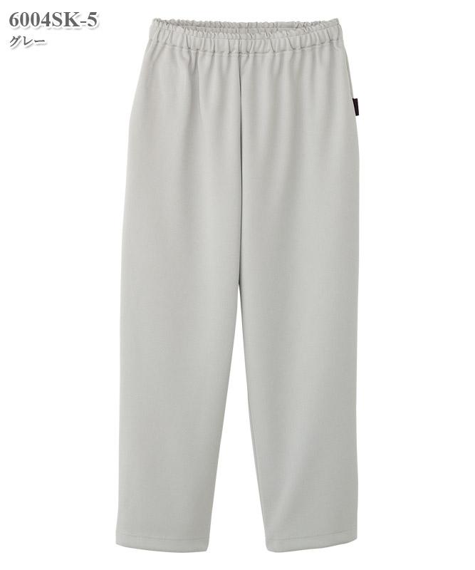 男女兼用検診衣パンツ[フォーク製品] 6004SK