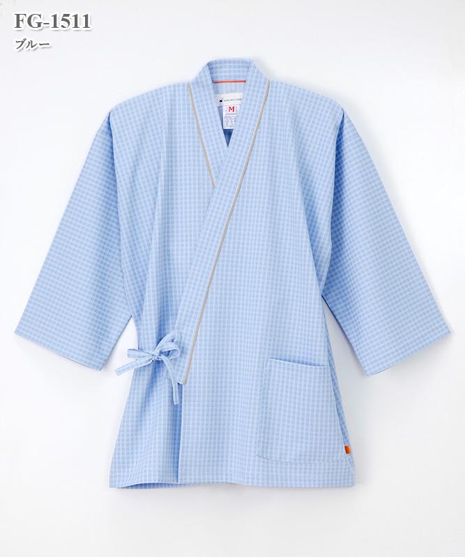 男女兼用患者衣じんべい型[ナガイレーベン製品] FG-1511