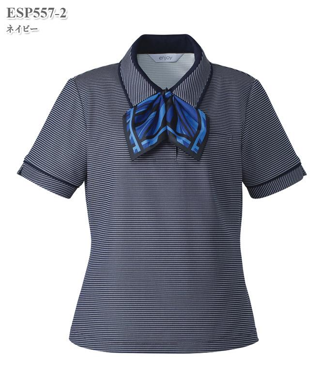 ポロシャツリボン付き半袖[女性用][カーシーカシマ製品] ESP557