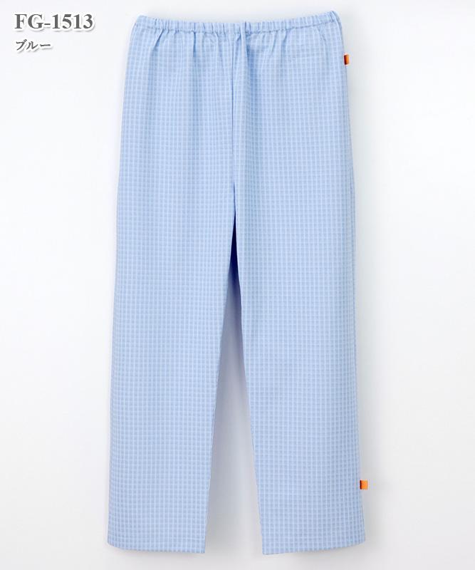 男女兼用患者衣パンツ[ナガイレーベン製品] FG-1513