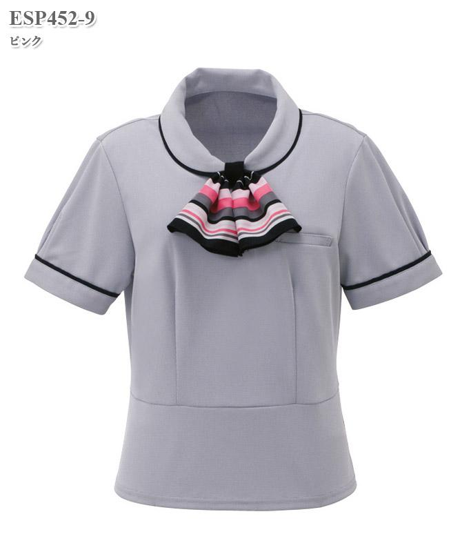 ポロシャツミニスカーフ付き半袖[女性用][カーシーカシマ製品] ESP452