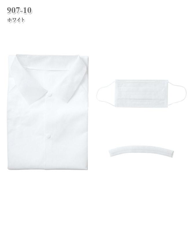 ビジターセット(返品不可商品)[KAZEN製品] 907-10
