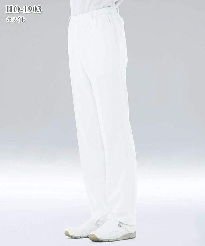 ホスパースタット男子パンツ[ナガイレーベン製品] HO-1903