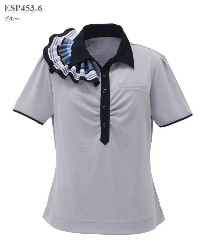ポロシャツミニスカーフ付き半袖[女性用][カーシーカシマ製品] ESP453