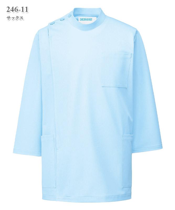 シルポートメンズ医務衣七分袖[KAZEN製品] 246