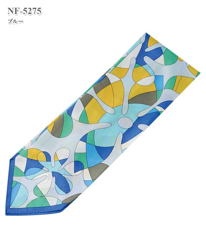 スカーフ(女性用)[ナガイレーベン製品] NF-5275