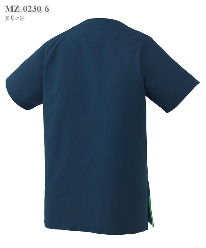 ミズノ男女兼用スクラブ半袖[チトセ製品] MZ-0230