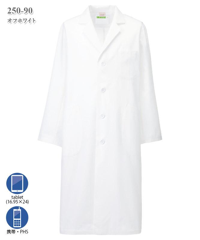 シーティーワイメンズ白衣シングル診察衣長袖[KAZEN製品] 250